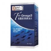 醫之選「高濃度深海魚油」