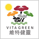 Vita Green Lingzhi Honey remains a best-seller in Hong Kong